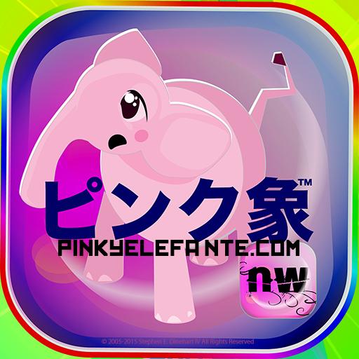 Pinky elefante